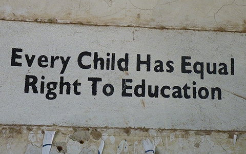 uganda - right to education