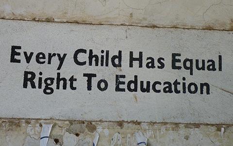 uganda - right to education